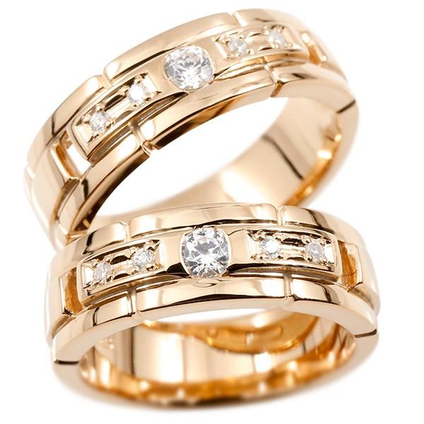 ペアリング ピンクゴールドk10 ダイヤモンド エンゲージリング ダイヤ 指輪 幅広 ピンキーリング マリッジリング 婚約指輪 10金 宝石 カップル ストレート