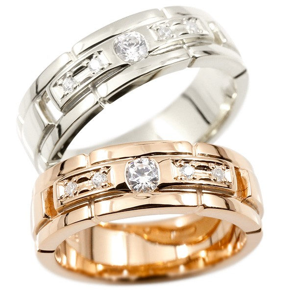 ペアリング プラチナ ピンクゴールドk18 キュービックジルコニア エンゲージリング 指輪 幅広 ピンキーリング マリッジリング 婚約指輪 pt900 18金 カップル