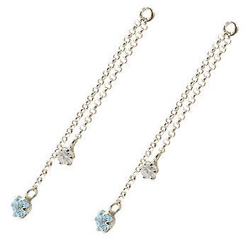2個 パーツ ピアス用 イヤリング用 ホワイトゴールドk18 ブルートパーズ キュービックジルコニア シンプル レディース 宝石
