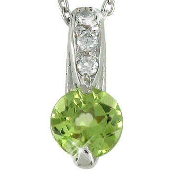 ペリドットネックレス 一粒 プラチナ 8月誕生石 ダイヤモンドペンダント チェーン 人気 ダイヤ 贈り物 誕生日プレゼント ギフト ファッション