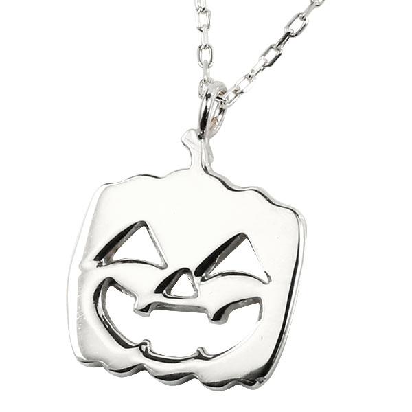 ネックレス カボチャ ホワイトゴールドk10 ジャック・オー・ランタン かぼちゃ ハロウィン ペンダント 10金 ゴールド k10 妻 嫁 奥さん 女性 彼女 娘 母 祖母 パートナー