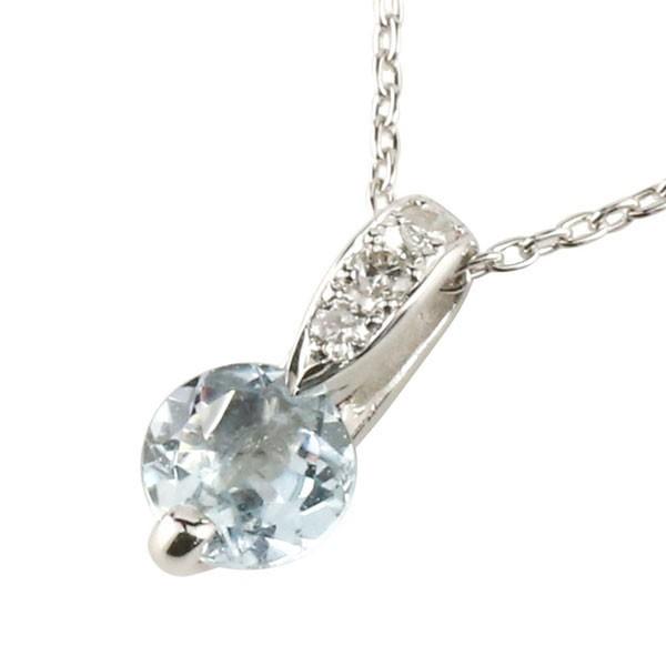 アクアマリン ダイヤモンド ペンダント ネックレス トップ ホワイトゴールドK18 ダイヤ 18金 レディース 宝石 送料無料