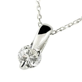 ダイヤモンド ペンダント ネックレス プラチナ ダイヤモンド0.50ct 一粒 大粒 ダイヤ レディース 送料無料