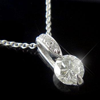 ダイヤモンド プラチナ ペンダントヘッド ネックレス トップ 大粒 一粒 ダイヤモンド0.34ct ダイヤ レディース 送料無料