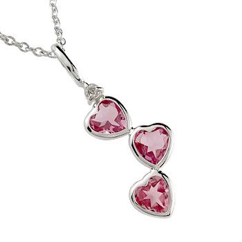 ピンクトルマリンネックレス ホワイトゴールドK18 ダイヤモンド ハート スリーストーン ダイヤ 18金 レディース 宝石 送料無料