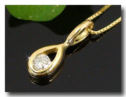 ダイヤモンド ネックレス ペンダント イエローゴールドk18 一粒 ダイヤ 18金 レディース 送料無料