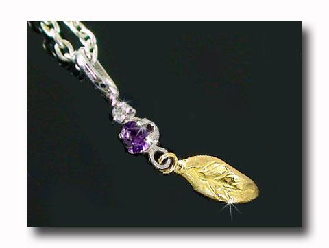 アメジストダイヤモンド ペンダントネックレスホワイトゴールドK18イエローゴールドK18羽 ダイヤ 18金 レディース 宝石 送料無料