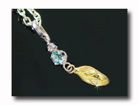 ブルートパーズダイヤモンド ペンダントネックレスホワイトゴールドK18イエローゴールドK18羽 ダイヤ 18金 レディース 宝石 送料無料