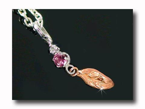 ピンクトルマリンダイヤモンド ペンダントネックレスホワイトゴールドK18ピンクゴールドK18羽 ダイヤ 18金 レディース 宝石 送料無料