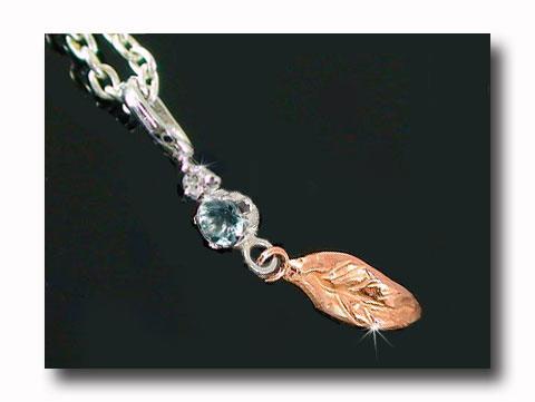 サンタマリアアクアマリンダイヤモンド ペンダントネックレスホワイトゴールドK18ピンクゴールドK18羽 ダイヤ 18金 レディース 宝石 送料無料