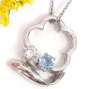 サンタマリアアクアマリンペンダントダイヤモンド ネックレス ホワイトゴールドK18 フラワー花 ダイヤ 18金 レディース 宝石 送料無料