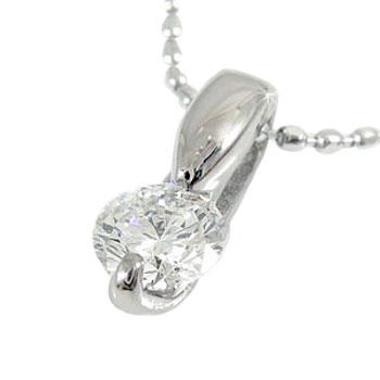 ダイヤモンド ペンダントネックレス ホワイトゴールドK18 ダイヤモンド 0.60ct 大粒ダイヤモンド 一粒 ダイヤ 18金 レディース 送料無料