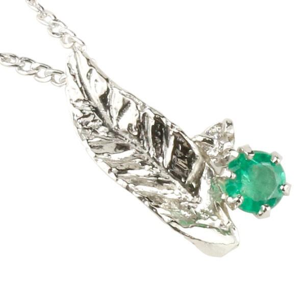エメラルドダイヤモンド ペンダントネックレスプラチナ羽 ダイヤ レディース 宝石 送料無料