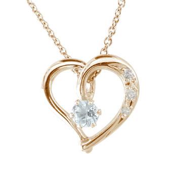 ダイヤモンド オープンハート ネックレス ピンクゴールドK18 アクアマリン 3月の誕生石 ハート カラーストーン K18 ダイヤ 18金 レディース 宝石 送料無料