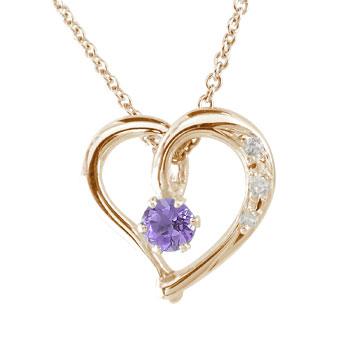 ダイヤモンド オープンハート ネックレス ピンクゴールドK18 アメジスト ハート ダイヤ 18金 レディース 宝石 送料無料