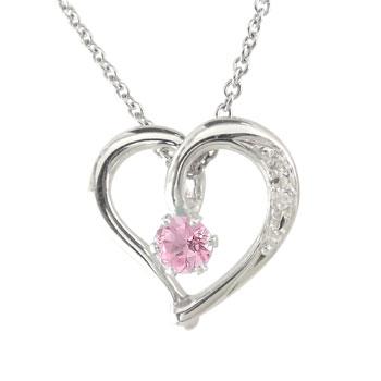 ダイヤモンド オープンハート プラチナ ネックレス 一粒 ピンクサファイア 9月誕生石 ダイヤ レディース 宝石 送料無料