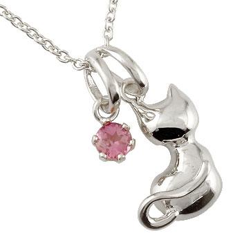 猫 ネックレス トップ 一粒 ペンダント ホワイトゴールドk18 18金 レディース 宝石 送料無料