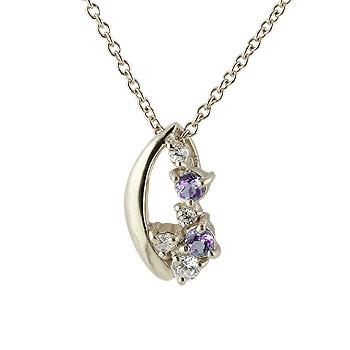 アメジスト ダイヤモンド ペンダント ネックレス ダイヤ ホワイトゴールドk18 18金 レディース 2月誕生石 チェーン 人気 宝石 送料無料