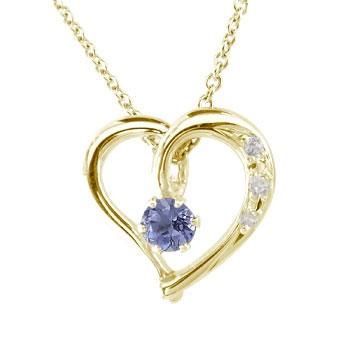 ネックレス ダイヤモンド オープンハート アイオライト ハート イエローゴールドK18 パワーストーン チェーン 人気 18金 ダイヤ レディース 宝石 送料無料