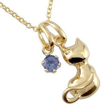 猫 ネックレス 一粒 ペンダント アイオライト イエローゴールドk18 18金 レディース 宝石 送料無料