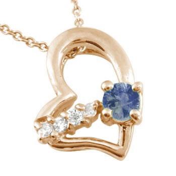 ダイヤモンド オープンハート ペンダントヘッド ネックレス アイオライト ピンクゴールドk18 ダイヤ 18金 レディース 宝石 送料無料
