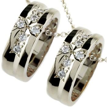 ペアネックレス クロスリング ダイヤモンド ペンダント ホワイトゴールドk18 ダイヤ リングネックレス 18金 チェーン 人気 ストレート カップル レディース