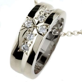 クロスリングネックレス ダイヤモンド ペンダント ダイヤ ホワイトゴールドk18 18金 レディース チェーン 人気 ストレート 送料無料