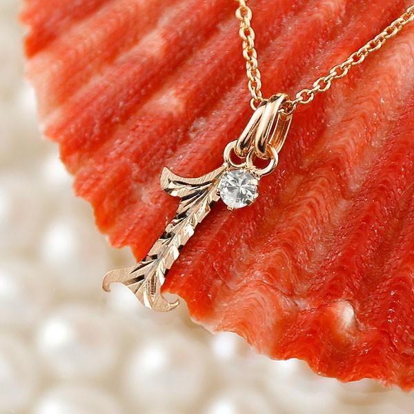 ハワイアンジュエリー 数字 1 ダイヤモンド ネックレス ペンダント ピンクゴールドk10 ナンバー レディース チェーン 人気 4月誕生石 10金 送料無料