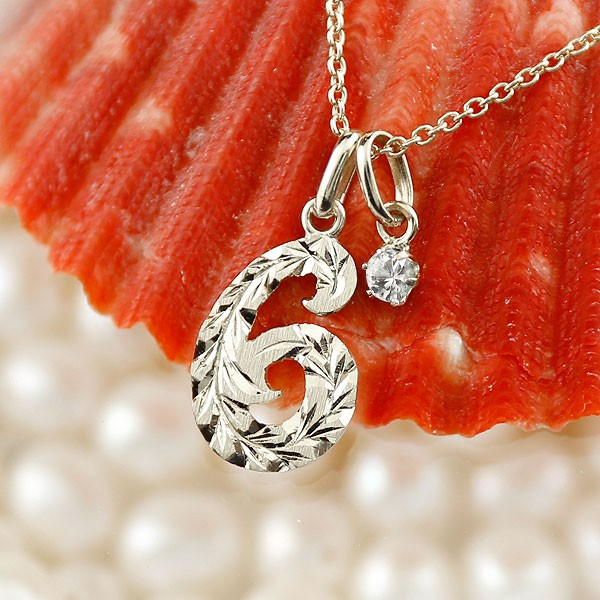 ハワイアンジュエリー 数字 6 ダイヤモンド ネックレス トップ ペンダント ホワイトゴールドk10 ナンバー レディース チェーン 人気 4月誕生石 10金 送料無料