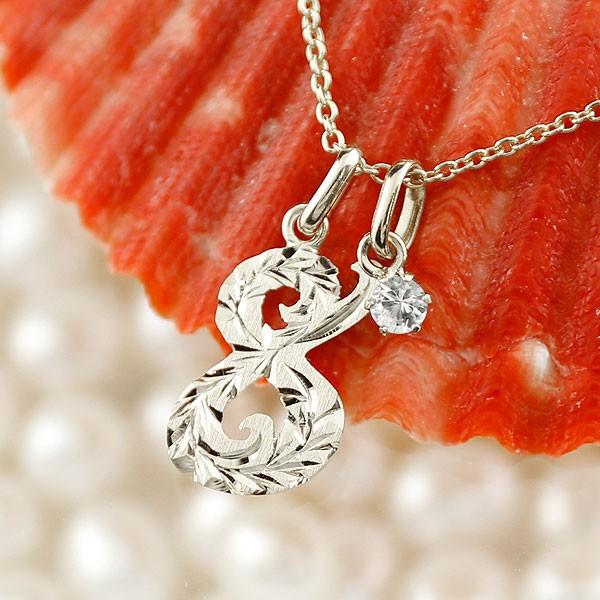 ハワイアンジュエリー 数字 8 ダイヤモンド ネックレス トップ ペンダント ホワイトゴールドk10 ナンバー レディース チェーン 人気 4月誕生石 10金 送料無料