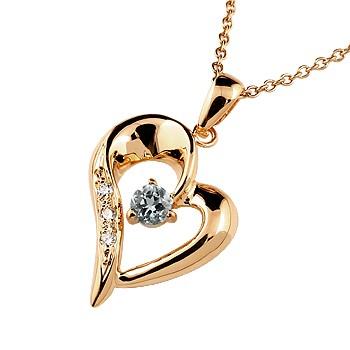 ダイヤモンド オープンハート ネックレス トップ アクアマリン ペンダント ピンクゴールドk10 10金 レディース チェーン 人気 3月誕生石 ダイヤ 宝石 送料無料