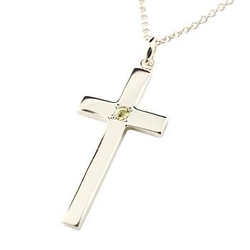 ネックレス 18金 レディース ペリドット クロス ホワイトゴールドk18 ペンダント 十字架 シンプル 地金 人気 8月の誕生石  送料無料