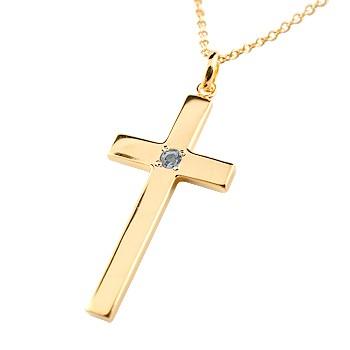 ネックレス トップ 18金 レディース アイオライト クロス ピンクゴールドk18 ペンダント 十字架 シンプル 地金 人気 送料無料