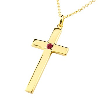 ネックレス 18金 レディース ルビー クロス イエローゴールドk18 ペンダント 十字架 シンプル 地金 人気 7月の誕生石  送料無料