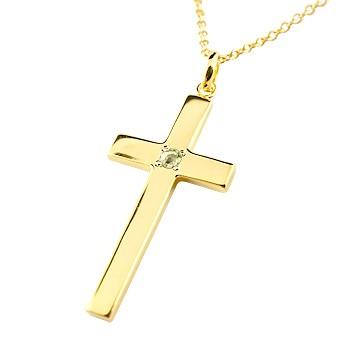 ネックレス トップ 18金 レディース ペリドット クロス イエローゴールドk18 ペンダント 十字架 シンプル 地金 人気 8月の誕生石  送料無料