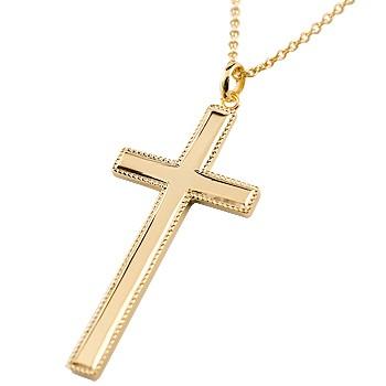 ネックレス 18金 レディース クロス イエローゴールドk18 ペンダント 十字架 シンプル 地金 人気 ミル打ち 送料無料