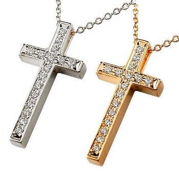 ペアネックレス ペアペンダント クロス ネックレス ダイヤモンド プラチナ900 ピンクゴールドk18 ペンダント ダイヤ 十字架 チェーン 18金 人気 カップル