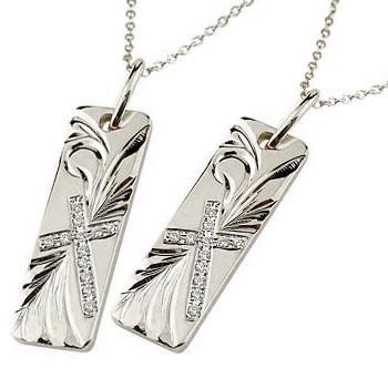 ハワイアンジュエリー ペアネックレス トップ ペアペンダント クロス ダイヤモンド ネックレス トップ ホワイトゴールドk18 ペンダント 十字架 18金 チェーン 人気 ダイヤ