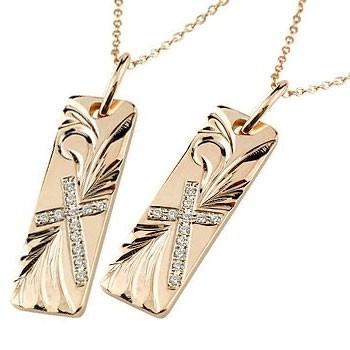 ハワイアンジュエリー ペアネックレス トップ ペアペンダント クロス ダイヤモンド ネックレス トップ ピンクゴールドk10 ペンダント 十字架 10金 チェーン 人気 ダイヤ
