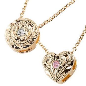 ハワイアンジュエリー ペアネックレス ペアペンダント ダイヤモンド ピンクサファイア ハート ピンクゴールドk18 マイレ ミル打ちデザイン 人気 18金 宝石