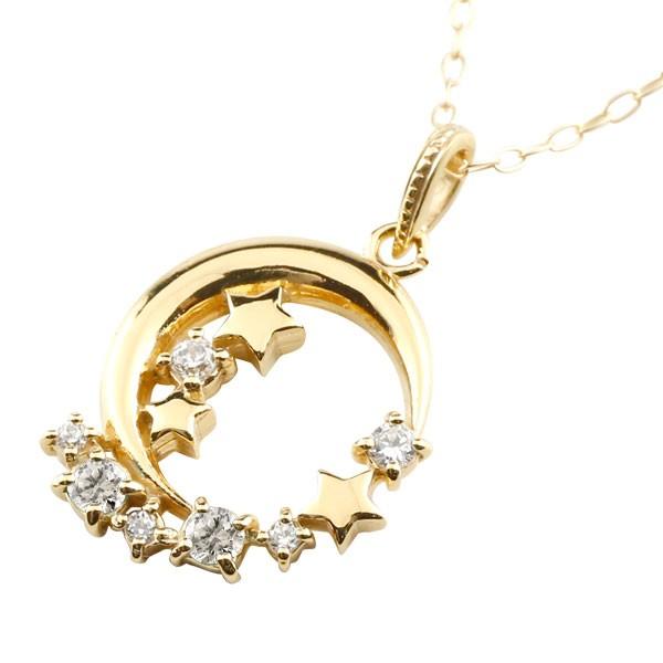 ダイヤモンド ネックレス トップ イエローゴールド ペンダント 星 スター 月 チェーン 人気 4月誕生石 k18 レディース 18金 送料無料