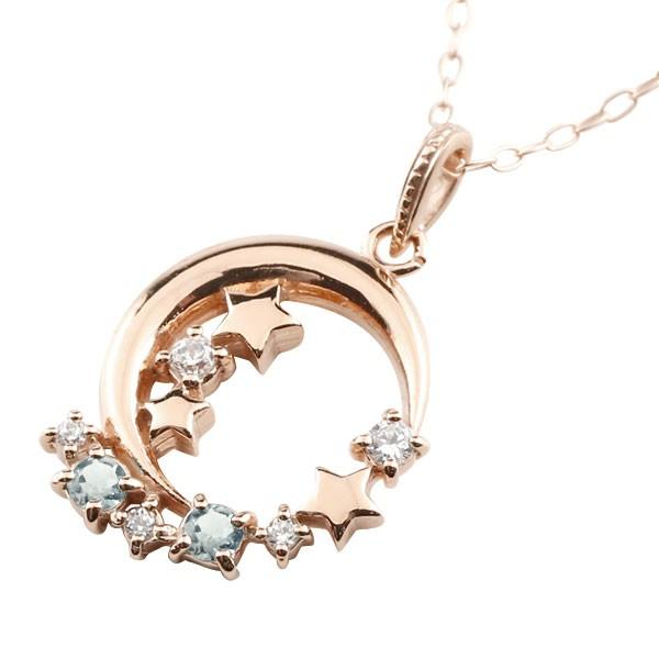 アクアマリン ネックレス ピンクゴールド ダイヤモンド ペンダント 星 スター 月 チェーン 人気 3月誕生石 k18 レディース 18金 送料無料