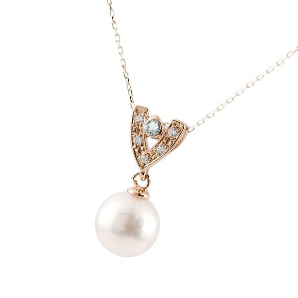 パールペンダント 真珠 フォーマル アクアマリン ネックレス ピンクゴールドk10 ダイヤモンド ペンダント チェーン 人気 6月誕生石 10金 レディース 送料無料