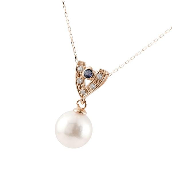 パールペンダント 真珠 フォーマル アイオライト ネックレス トップ ピンクゴールドk18 ダイヤモンド ペンダント チェーン 人気 6月誕生石 18金 レディース 送料無料