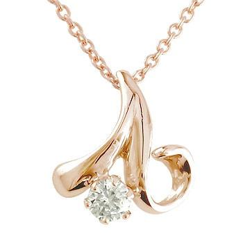 日本製 ネックレス 鑑定書付 ダイヤモンド ダイヤ ダイヤネックレス ソリティア 一粒 ダイヤモンド ダイヤ ダイヤダイヤ 0.10ct ピンクゴールドk18 チェーン 人気 18金 送料無料 の トップ, からあげでんせつ 9e7d6658