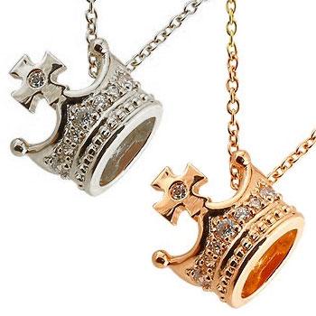 ペアネックレス ペアペンダント ダイヤモンド クラウン ネックレス ピンクゴールドk18 ホワイトゴールドk18 ペンダント 王冠 ミル打ち ダイヤ ダイヤ 18金