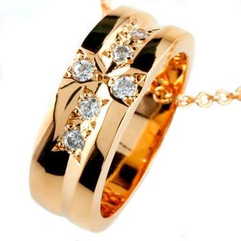 クロスリングネックレス トップ ダイヤモンド ペンダント ダイヤ ピンクゴールドk18 18金 レディース チェーン 人気 ストレート 送料無料