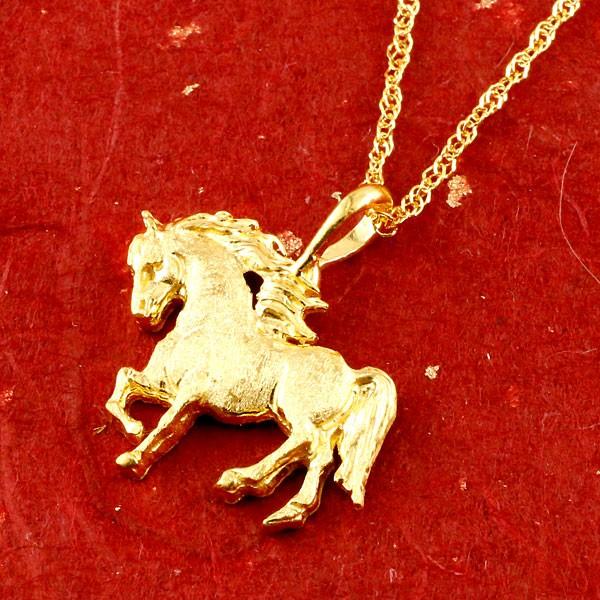 純金 24金 ゴールド 24K 馬 ホース ペンダント ネックレス 24金 ゴールド k24 送料無料
