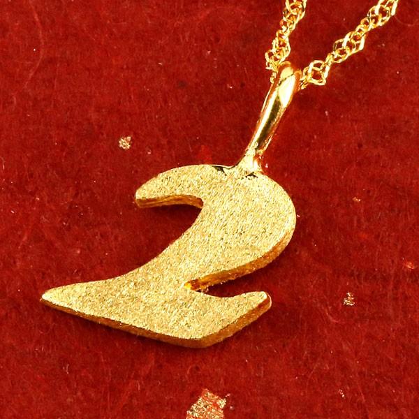 純金 24金 ゴールド 24K 数字 2 ペンダント ネックレス トップ 24金 ゴールド k24 ナンバー 送料無料