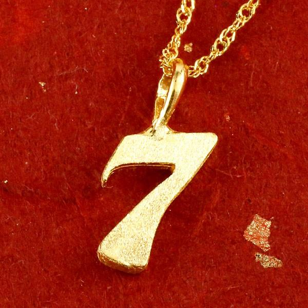純金 24金 ゴールド 24K 数字 7 ペンダント ネックレス 24金 ゴールド k24 ナンバー 送料無料